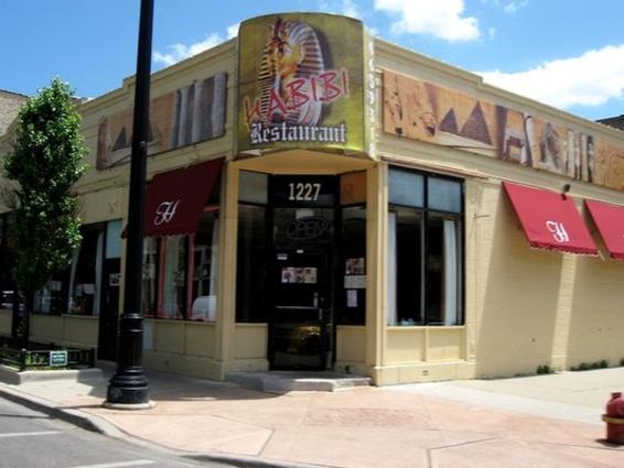 Habibi Restaurant & Cuisine