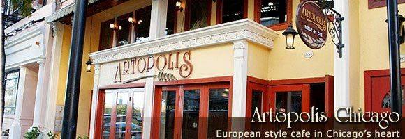 Artopolis Bakery, Cafe & Agora