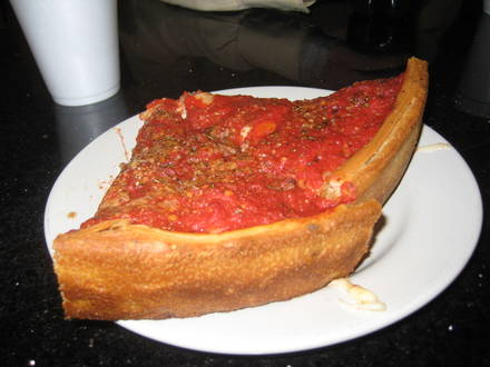 The Art of Pizza deep-dish pizza