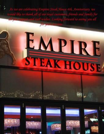 Empire Steak House nyc steakhouses