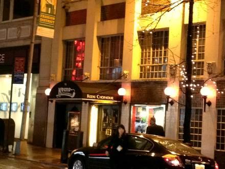 Keens Steakhouse best steak in nyc best steak nyc