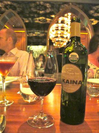The Forge Restaurant | Wine Bar steak house miami
