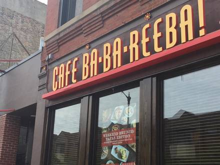 Café Ba-Ba-Reeba Best Restaurants 2018;