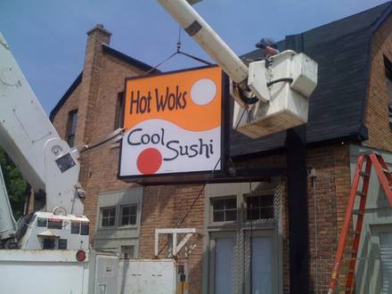 Hot Woks Cool Sushi - Roscoe Village best french bistro chicago;