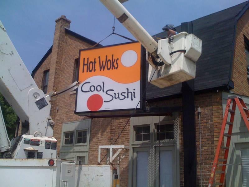 Hot Woks Cool Sushi - Millennium Park