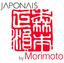 Japonais by Morimoto logo